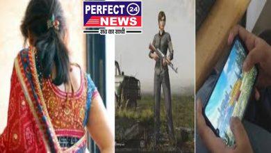 Photo of पबजी खेलते-खेलते लड़के के प्यार में पड़ी हिमाचल की विवाहित महिला वाराणसी में प्रेमी को देखते ही वापस लौटी