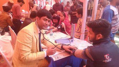 Photo of मां दुर्गा दिव्य शक्ति महायज्ञ में 350 मरीजों की हुई जांच