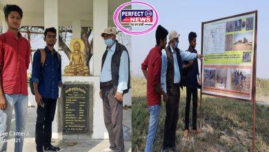 Photo of सिवान में तीतिर स्तूप पर अध्ययन करने आये बोधगया से छात्र, पुरातात्विक साक्ष्य प्रचुर मात्रा में उपलब्ध