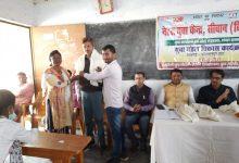 Photo of नेहरू युवा विकास कार्यक्रम के समापन समारोह का हुआ  आयोजन
