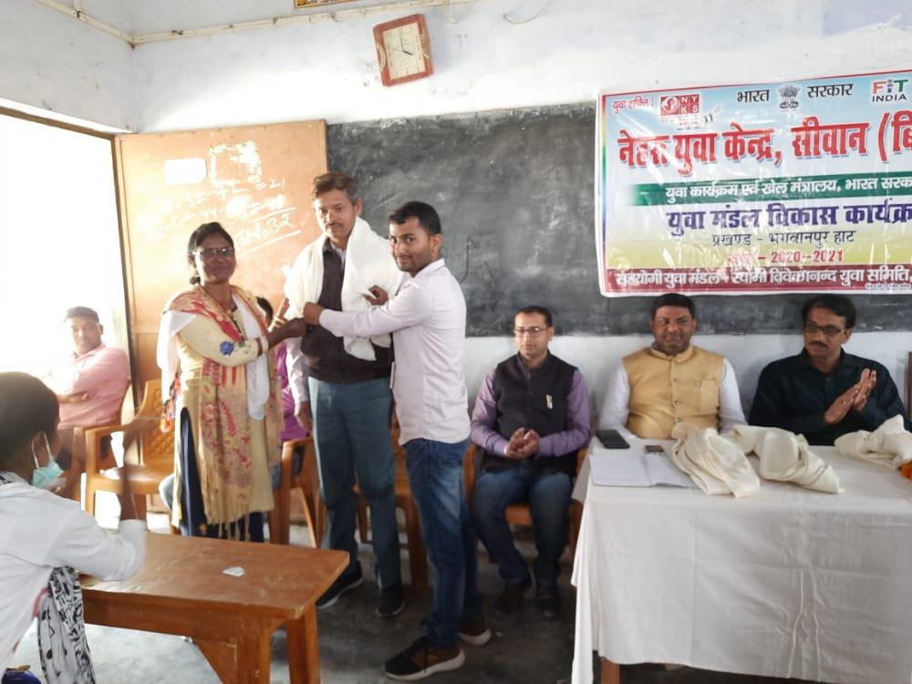 नेहरू युवा विकास कार्यक्रम के समापन समारोह का हुआ  आयोजन