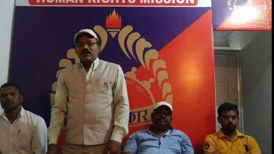 Photo of मानवाधिकार मिशन का जिला कार्यालय हुसैनाबाद जपला में हुआ अत्यंत महत्वपूर्ण बैठक