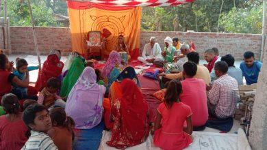 Photo of शिव गुरु परिचर्चा का किया गया आयोजन
