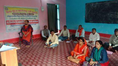 Photo of शिक्षा समिति के सदस्यों को दिया गया प्रशिक्षण