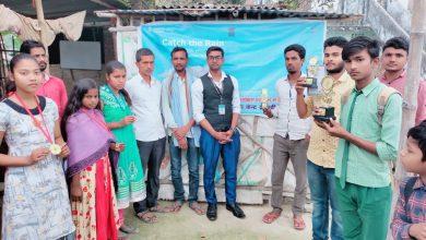 Photo of जल संरक्षण को लेकर चलाया गया जागरूकता अभियान