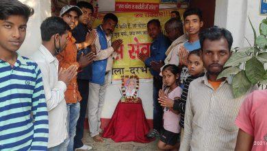 Photo of समतामूलक समाज के पक्षधर दलित, शोषित-पीड़ित सामाजिक न्याय के मसीहा मान्यवर कांशीराम की जयंती मनाई गई