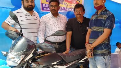Photo of गुरु कृपा बजाज शोरुम में तीन दिवसीय लोन मेला का आयोजन