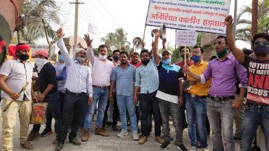 Photo of कार्यपालक सहायकों ने चौथे दिन थाली पीटकर सरकार से अपनी मांग पूरी करने के लिए हड़ताल जारी रखा