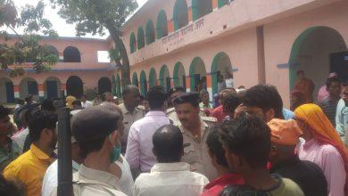 Photo of करंट लगने से छात्रा की मौत को लेकर सैकड़ों ग्रामीणों ने विद्यालय का किया घेराव, 06 शिक्षक निलंबित