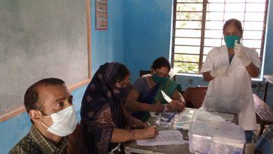 Photo of बेसिक स्कूल रुपौली में कोविड-19 टिकाकरण कैंप का हुआ आयोजन