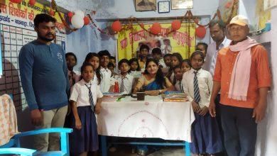Photo of बछवाड़ा में विद्यालय से उत्तिर्ण छात्र-छात्राओं को दी गई विदाई