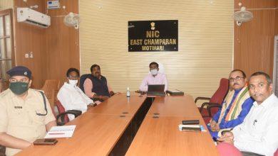 Photo of बिहार दिवस के अवसर पर मुख्यमंत्री नीतीश कुमार के संदेश का सीधा प्रसारण पटना के ज्ञान भवन से राज्य के सभी ज़िलों समेत पुर्वी चम्पारण में किया गया