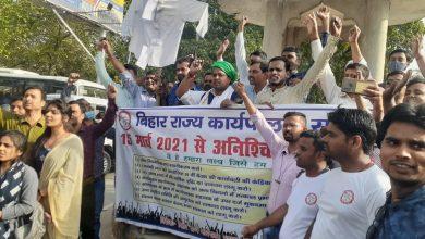 Photo of शिक्षा मंत्री विजय चौधरी के आश्वासन पर कार्यपालक सहायकों ने किया हड़ताल समाप्त अपने काम पर वापस लौटे