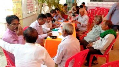 Photo of इंडियन बैंक में एक मुश्त ऋण समझौता शिविर का हुआ आयोजन
