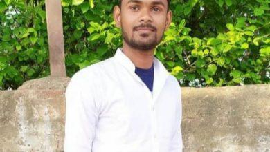 Photo of पिछले 4 दिनों से लापता है सिवान का छात्र नीतीश ठाकुर