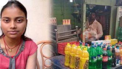 Photo of पान बेचने वाले की बेटी बनी बिहार टॉपर